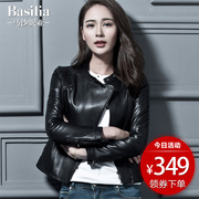 Haining leather female short locomotive sheep leather jacket new winter coat collar slim Korean small tide