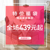 Lins wood industry bag bedroom home study living room simple storage economy-sized household furniture