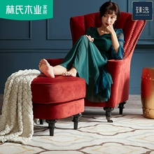 Lin's Wooden tiger chair, American ins wind single fabric sofa chair Mini Mini apartment, living room leisure RAF1Q