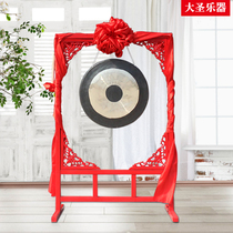 Gong Pure gong frame gongs and drums musical instrument Opening Ceremony 50 cm 60cm80 cm copy gong with shelf