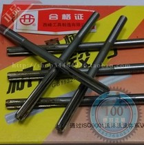 Crown Xifeng straight handle Machine Hinge Knife 5.1 5.2 5.3 5.4 5.5 5.6 5.7 5.8 5.9 6.0