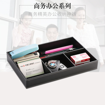 Cortical clutter storage tray change key headphone wire charger finishing split desk face storage box