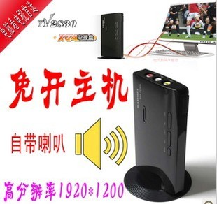 Best TV2830E LCD Widescreen TV Box Video Converter Monitor TV