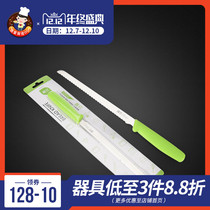 (Exhibition bread knife) sawtooth knife stainless steel toast cake knife slicing knife baking tool
