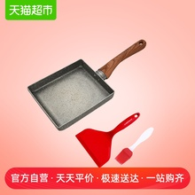 Chefway Korean genuine Maifanshi frying pan pan pan Yuzi Shaoguo Mini non stick pan gas stove