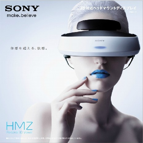 SONY Head-mounted 3D Display HMZ-T2 Chinese Menu Japan licensed