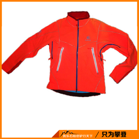 KAILAS Kaile stone seamless windproof waterproof soft shell jacket for men and women KG210007/KG220007