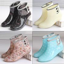 Дождевая обувь короткая корейская версия моды дождь сапоги дамы милые галоши взрослые сапоги водонепроницаемая обувь Женская наружная одежда плюс бархатные галоши