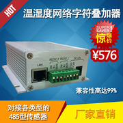 Temperature and humidity character adder, network high temperature and humidity, character superposition device, temperature and humidity adder