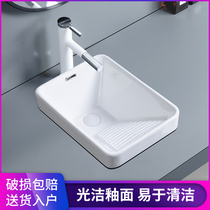 Whale Yueyang yu washbasin with slab ceramic under the basin small washbasin embedded in the basin square laundry groove