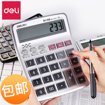 Dre voice type calculator business computer big keys 12-bit human pronunciation Finance office supplies