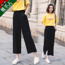 wide leg pants women's pants 2018 new loose thin section chiffon summer seven points Casual straight autumn and winter autumn high waist nine points