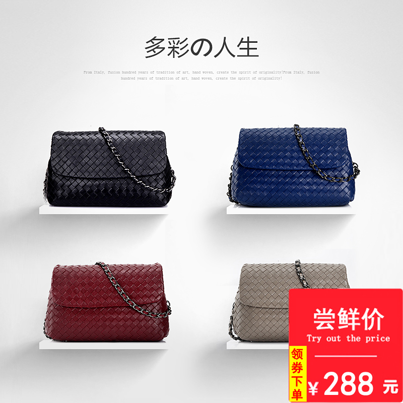 Braided diagonal bag chain bag new style spring and summer 2019 Korean version Baitao leather lady bag single shoulder bag