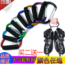 Roller skating shoe buckle handle hook outdoor multifunctional province strength skates large aluminum alloy mountaineering D-type buckle