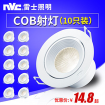 NVC éclairage cob spot light Led Plafonnier 3W9W12W magasin de vêtements fond mur salon encastré petit downlight