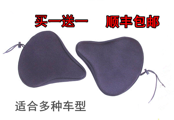 Shunfeng Baoyou Thickened Silica Gel Seat Cover for Bicycle Seat