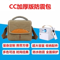 Extremely rice CC Package Projector Portable bag Shockproof anti-CC Aurora Special projector single shoulder digital storage canvas bag