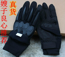 Dispensing genuine 07A gloves mens fleece warm thickened cold gloves outdoor touch screen tactical cotton gloves
