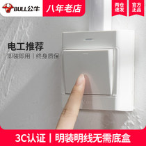 Bull 86 type open wiring open a single single switch lights double control double button ultra-thin household
