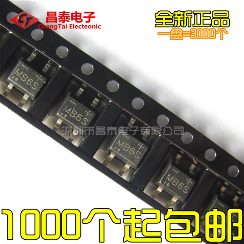 Patch rectifier bridge stack MB6S MB6F bridge rectifier 0.5A 600V SOP-4 1K x 50 yuan