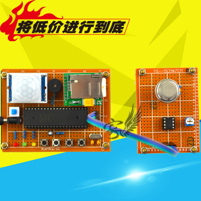 Based on 51 single-chip microcomputer GSM anti-theft fire alarm design Fire smoke system Development data customization