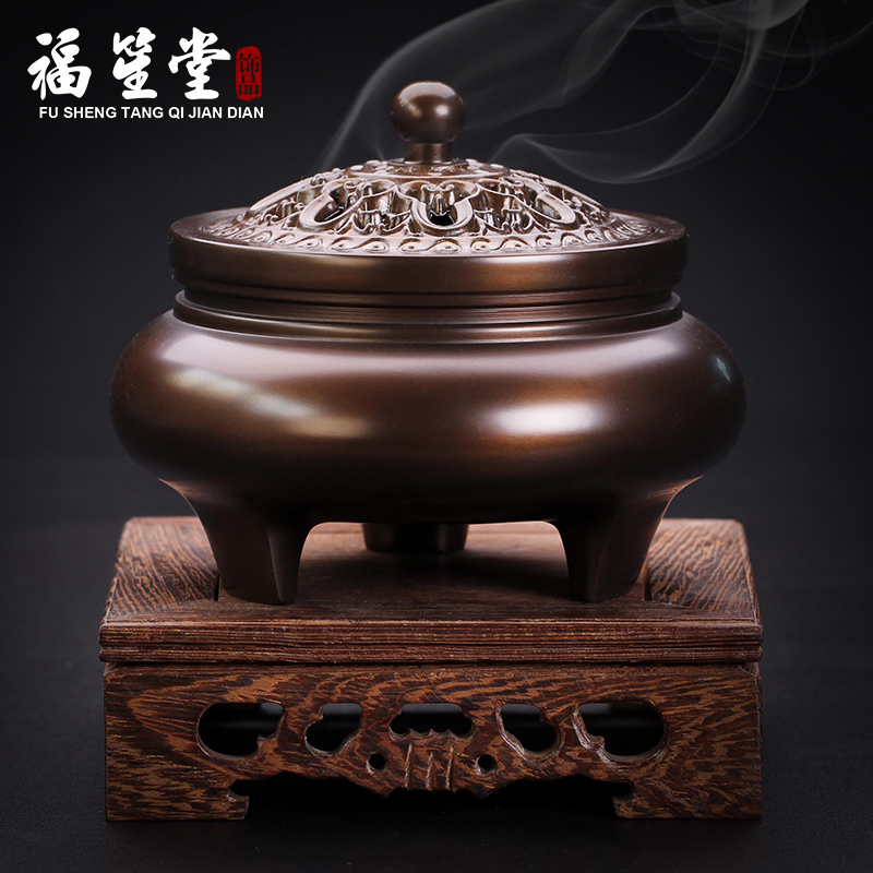 Fushengtang pure copper incense stove household indoor antique large sandalwood stove dish incense stove aromatherapy stove furnishings