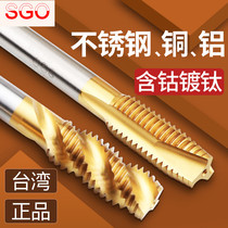 Taiwan SGO titanium coated cobalt tip machine taps tapping stainless steel special spiral tapping m3m4m5m6m8
