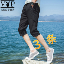 3)Playboy summer pant mens pants thin breeches 7 minutes of pants mens casual pants sub-Korean version of the trend