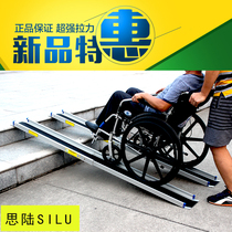 Aluminum alloy portable staircase barrier-free anti-skid staircase ramp board slope wheelchair Electric vehicle upper step ramp
