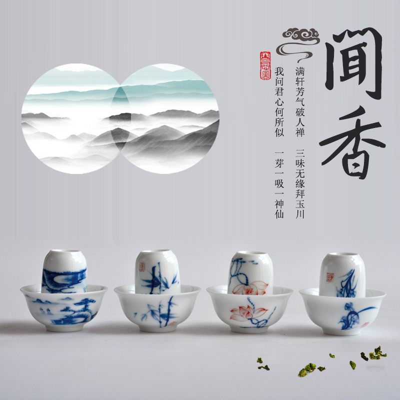 Jingdezhen hand-painted kung fu tea cup single cup tea blue flower enamel smelling incense cup tasting cup set ceramic