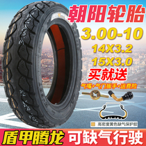 Chaoyang Tire 3.00-10 Vacuum Tire 300-10 electric vehicle battery car vacuum tire steel wire Tire 14x3.2