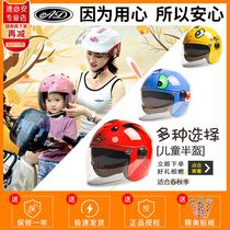 AD childrens electric car hard hat male and female baby summer sun protection half helmet gray four seasons full helmet hard hat