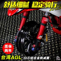 Jinfeng vehicle AGL 30 core front shock absorption Fuxi ghost fire cool kit Kat grid i New Fuxi AS maverick M modification