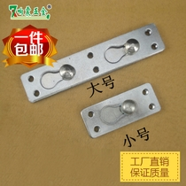 Shock thickening bed plug bed hinge bed buckle Stealth Bed hardware accessories connector bed hanging buckle Bed Corner code