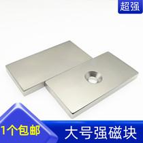 NDFEB Rectangular strong magnetic large square magnet crusher magnet for conveyor belt 100X50X10 20