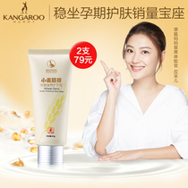 Kangaroo mother pregnant Hand cream natural moisturizing pregnancy Hand Cream nourishing protection pregnant women skin care products
