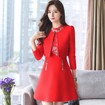 Dress skirt female winter fashion foreign suit skirt red back dress toast Wedding bridal Gown