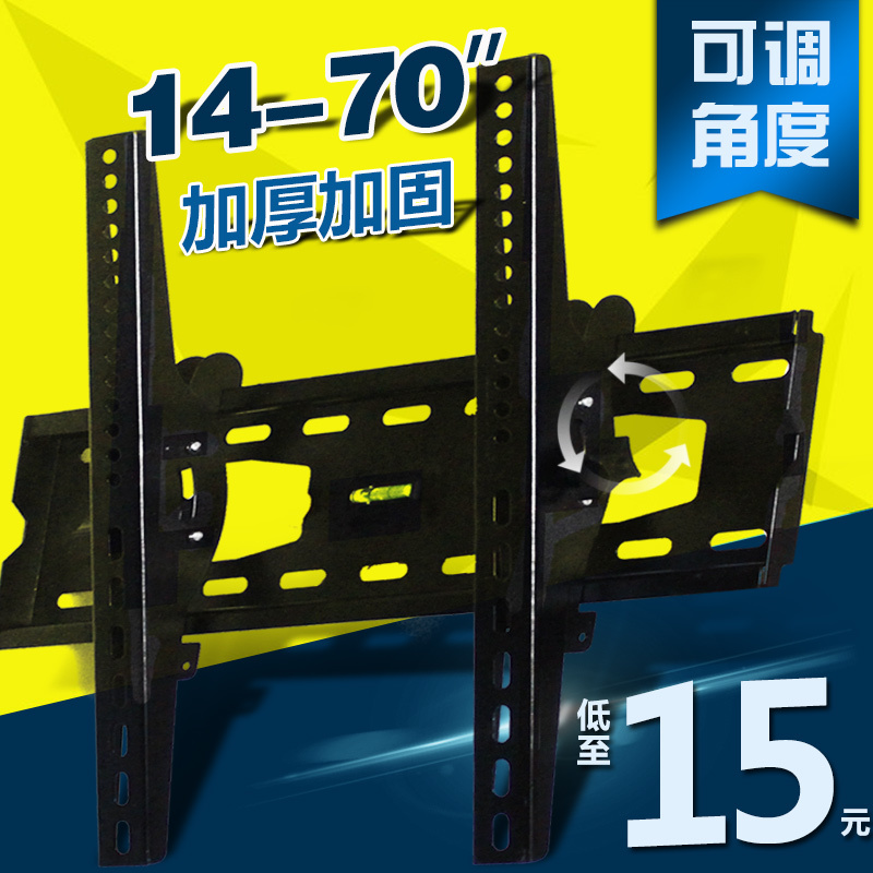 LCD TV hanger Monitor stand wall hanging universal universal rotating hanging wall shelf 32 55 inches
