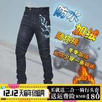 Motorcycle Winter Warm riding jeans waterproof jeans Autumn winter waterproof elastic velvet jeans