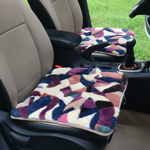Pure wool car cushion winter backless three-piece set cushion winter short wool car cushion single women's wool cushion