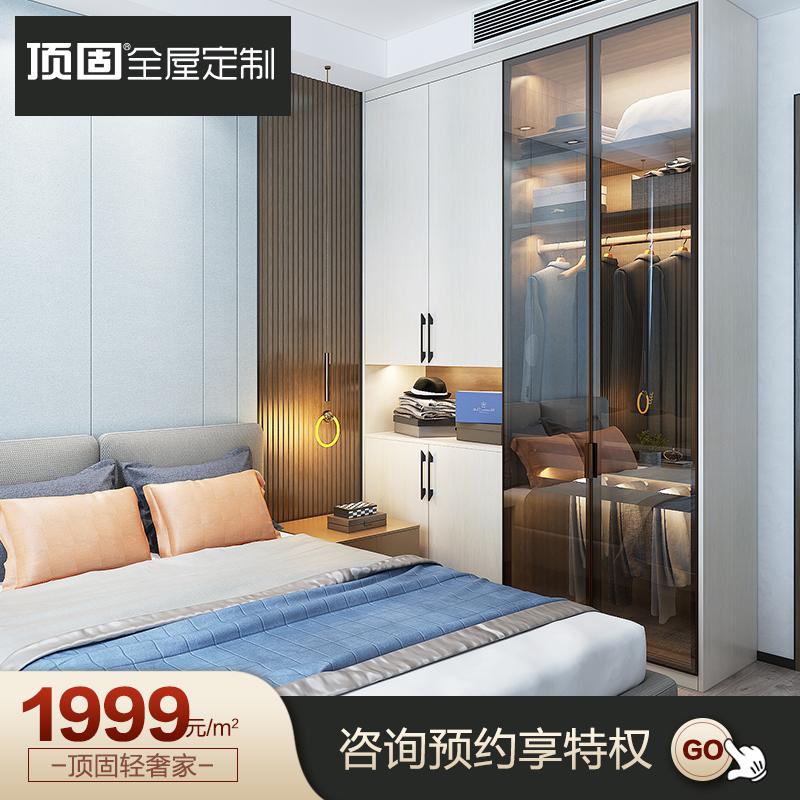 Guangyuan shop top solid wardrobe Alpine bamboo panel cabinet LSB light luxury door panel