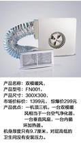 AIA double-mode warm wind FN001 actually live room 299 yuan surprise price