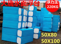 Datang foam float cage culture float floating barrel float floating ball floating body foam environmental protection floating Box