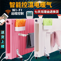 Electric heating hydropower heating sheet household plus hydropower heater water injection intelligent heater water cycle energy saving