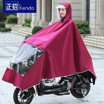 Electric car raincoat long version of the whole body increased thickened ms託 bike single-person rain-proof special poncho