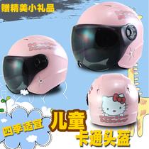Shunjing childrens helmet electric motorcycle helmet men and women four seasons universal child baby cartoon winter half helmet