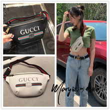 Gucci classic leather letter printed logo small waist bag chest bag crossbody men and women bag 527792