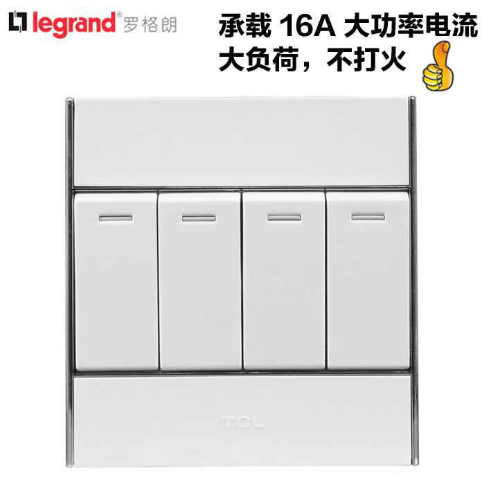 [The goods stop production and no stock]TCL bathroom switch bath panel four open switch 16 high power four in one carrying 16a bathroom