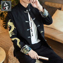 China wind spring New Tang dress jacket mens youth leisure antique Chinese clothing embroidery jacket tunic shirt