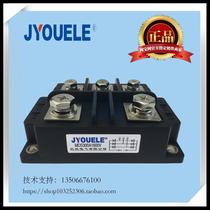 Module de pont de redresseur triphasé MDS300A1600V de qualité MDS400A 300-16 MDS500-18 600A